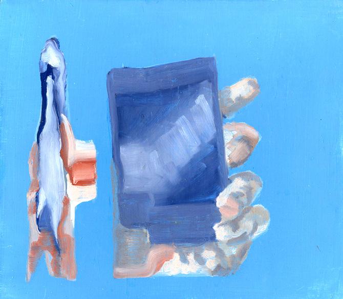 Hand-Held--29x33-cm--2015--oil-on-board._670.jpg